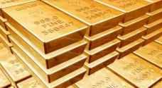 الذهب يميل للارتفاع والأنظار على اجتماع المركزي الأمريكي