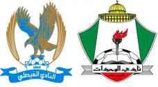 الوحدات والفيصلي في قمة دوري المحترفين الجمعة