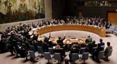 مجلس الامن يناقش القضية الفلسطينية اليوم