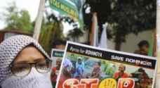 ماليزيا تعبّر عن غضبها لـ قتل الروهينغيا في ميانمار