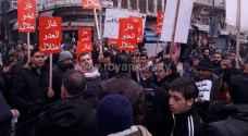 مسيرة وسط عمان رفضا لاتفاقية الغاز مع الاحتلال.. صور