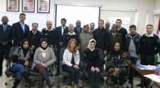 مركز التدريب الجمركي الإقليمي يعقد ورشة عمل إقليمية متخصّصة