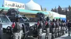 الجامعة الأردنية: سنرفض استئناف الطلبة المفصولين وأي 'واسطات'