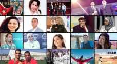 الإبداع الأردني يحصد جوائز عالمية في 2016