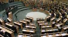 مذكرة نيابية بتشكيل لجنة تحقيق بـ 'أحداث الكرك'