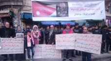 الأردنيون يخرجون بمسيرات تنديدًا بالإرهاب .. صور