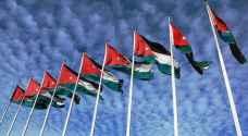 الأردن يؤكد أن قرار مجلس الأمن حول الاستيطان تاريخي