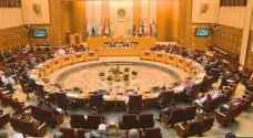 الجامعة العربية ترحب بقرار مجلس الأمن حول 'الاستيطان'