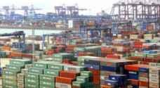 تراجع صادرات غرفة صناعة عمان 4 % خلال 11 شهرا