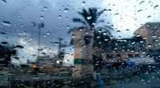 زخات من الأمطار متوقعة في مناطق مختلفة من المملكة خلال الساعات القادمة