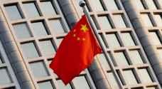 161 مليار دولار استثمارات الصين الخارجية بـ2016