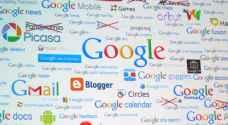 مجموعة من خدمات جوجل التي لا يعرف عنها الكثير من المُستخدمين