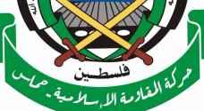 حماس: لم نوافق على المشاركة باجتماعات 'الوطني'