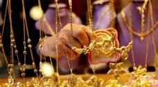 الذهب يتجه إلى إحراز المكاسب بعد أعوام من الخسائر