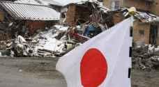 زلزال قوته 5,5 درجات يضرب الساحل الشرقي لليابان
