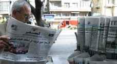 ' السفير اللبنانية' العريقة تودع العالم بآخر عدد لها
