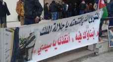 عمال ميناء الفوسفات الجديد يطالبون بالاستقرار الوظيفي