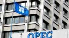 السعودية تؤكد على أهمية تطبيق اتفاق النفط