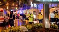 الأمن يلاحق المسيئين للضحايا الأردنيين باعتداء اسطنبول