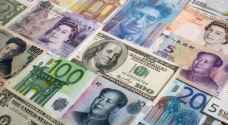 تعرّف على أصل أسماء العملات في العالم .. صور