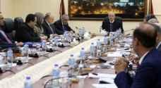 حماس ترفض إنشاء حكومة الحمد الله محكمة للانتخابات