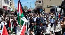 مسيرة جماهيرية حاشدة في طوباس لمناسبة ذكرى الانطلاقة