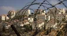 استهجان فلسطيني لموقف 'النواب الأمريكي' من الاستيطان