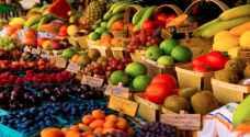 صادرات الزراعة من الخضار والفواكة لعام 2016 بلغت 686 طن