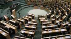 الإصلاح النيابية: الاحداث الأخيرة كشفت عجز الحكومة في التعامل معها
