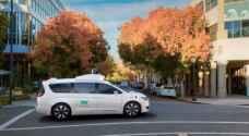 غوغل تعرض نظام قيادة ذاتية بسعر أرخص