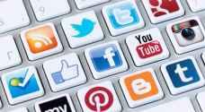 نظام لمحاسبة الموظفين المسيئين للدولة على مواقع التواصل الاجتماعي