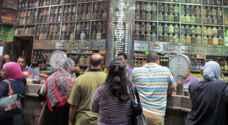 المصريون يلجأون للأعشاب إثر ارتفاع أسعار الأدوية