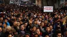 'النضال' تستنكر اعتداءات حماس على متظاهرين بغزة