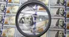 اتساع العجز في الموازنة الأميركية الشهر الماضي