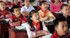 بنك لاقتراض الطلاب درجات في الصين