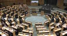 توقعات التعديل الوزاري تلغي جلسة النواب الصباحية للأحد المقبل