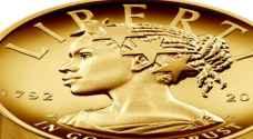 سيِّدة تمثال الحرية تظهر كامرأةٍ سوداء على عملة أميركيَّة للمرة الأولى