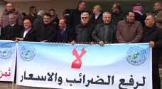 النقابيون يحتجون على رفع الأسعار