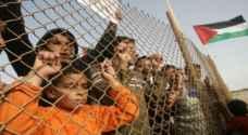 مذكرة قانونية لمجلس الأمن تطالب برفع الحصار عن غزة