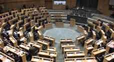'امانة النواب' تعلن اسماء الحضور والغياب