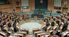 مشاجرة وشتائم وطرد وانسحابات تحت قبة البرلمان