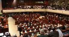 حزب اسرائيلي متطرف يقترح مشروعاً على الكنيست لإبعاد عائلات من الضفة للقطاع