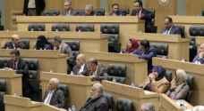 مداخلات النواب في 'مسائية' مناقشة مشروع الموازنة