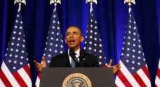 المؤتمر الصحفي الأخير للرئيس الأميركي باراك اوباما
