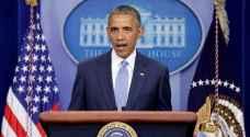 أوباما: نقل السفارة الأمريكية  للقدس 'يفجر' الوضع