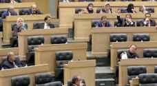 الإصلاح النيابية تشترط زيادة الرواتب 50 دينار لإقرار الموازنة