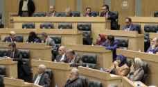 بالفيديو ..مناوشات داخل مجلس النواب قبيل إقرار الموازنة