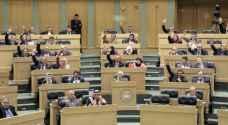 النواب يقر مشروعي قانوني الموازنة والوحدات الحكومية لسنة 2017