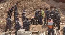 انهيار جزئي في عمارة سكنية شرق عمان