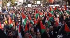 مهرجان خطابي بنابلس رفضًا لنقل السفارة الأمريكية